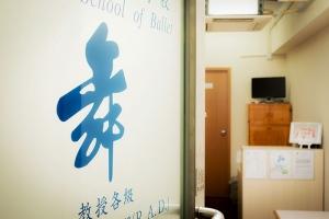 KowloonStudio11
