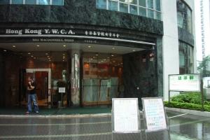 HK_YWCA_1